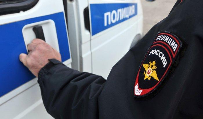 Полицейские в Иркутске разыскивают грабителя
