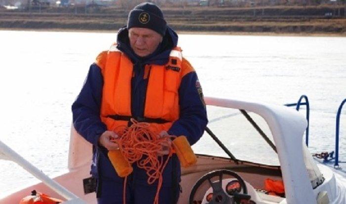 Спасатели убедительно просят невыходить наводоемы вштормовую погоду