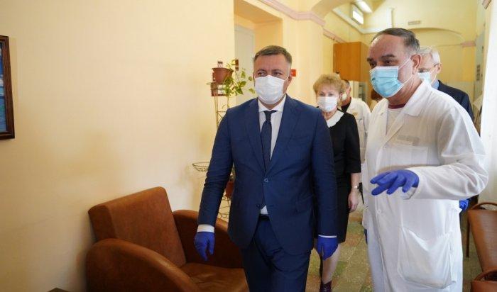 Еще три коронавирусных госпиталя откроют вИркутской области