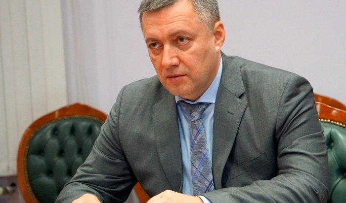 Иркутскому бизнесу предложено перевести часть сотрудников наудалёнку