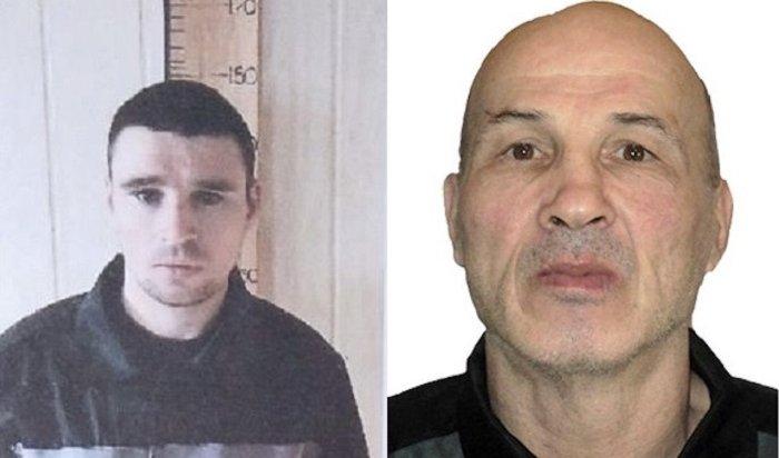 Полиция разыскивает двух мужчин, сбежавших изколоний вУсть-Куте иАнгарске