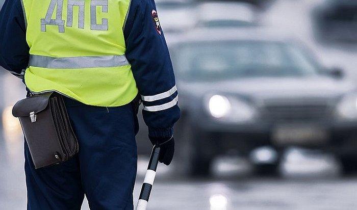 ВИркутске полицейского ложно обвинили визбиении водителя ипассажира (Видео)