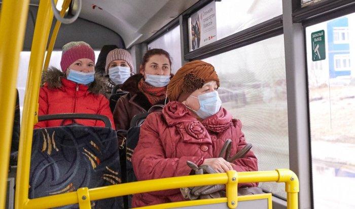 14актов нарушений пособлюдению масочного режима вобщественном транспорте выявили сегодня вИркутске