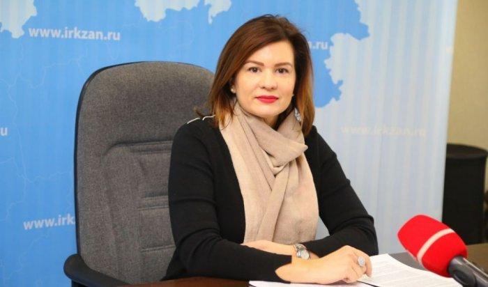 Министр труда изанятости Иркутской области ответила навопросы пользователей социальной сети