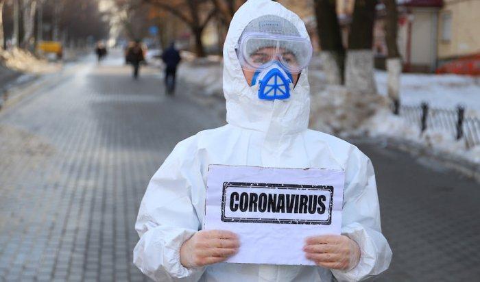 Оперштаб напоминает правила безопасности впериод пандемии коронавируса