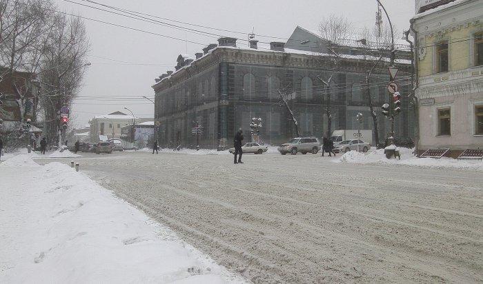 ВИркутской области ожидаются дождь имокрый снег, надорогах снежный накат игололедица