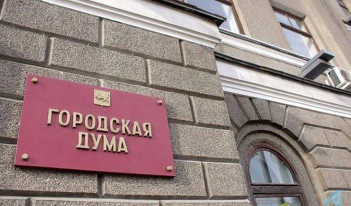 Евгений Стекачев предложил создать рабочую группу для решения вопроса по дому на ул. Пискунова, 40