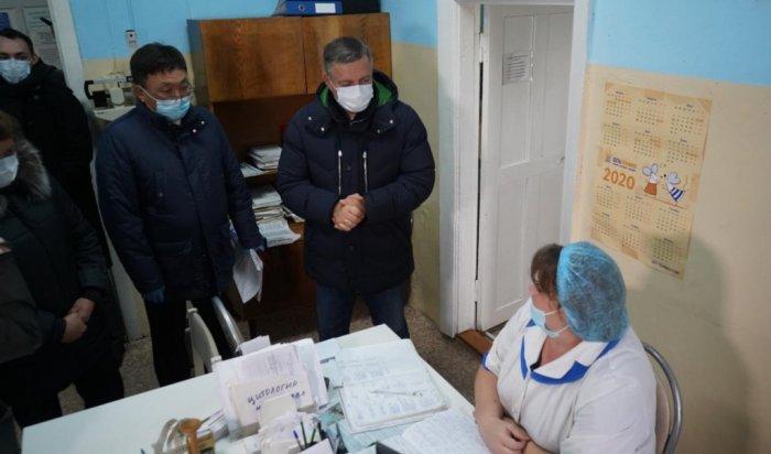 ВБалаганске будет построена новая районная больница за 1,5 млрд рублей
