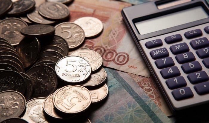 Cначала года доходы регионов увеличились на5%