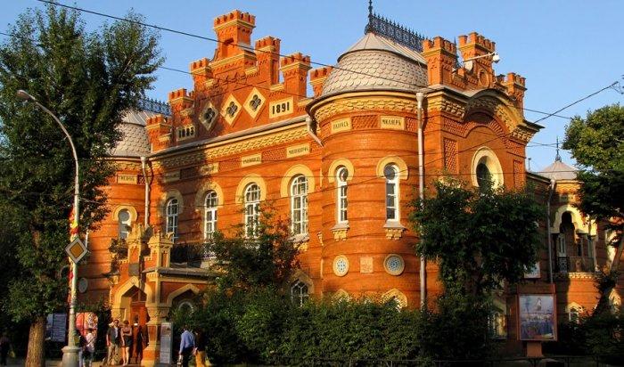 Строительство гостиницы набульваре Гагарина непредусмотрено генеральным планом Иркутска