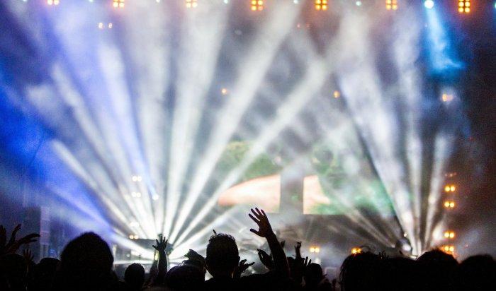 ВМосковской области запретили посещение ночью развлекательных заведений