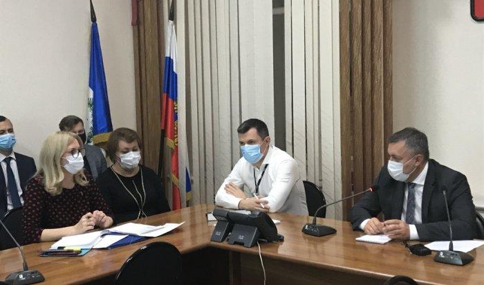 Полномочия министра здравоохранения Иркутской области с16октября исполняет Анна Данилова
