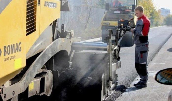 В2021году планируют отремонтировать 22участка дорог вИркутске