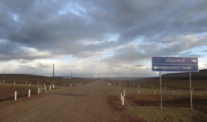 Ремонт дороги «Нукуты— Ворот— Онгой» завершили досрочно