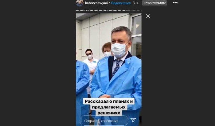 Губернатор Иркутской области пообщался слюдьми, стоящими вочереди для сдачи теста накоронавирус