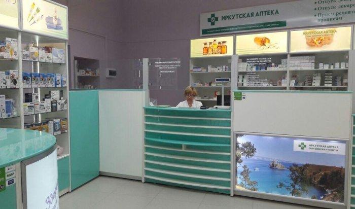 В муниципальных аптеках Иркутска есть необходимый запас лекарств