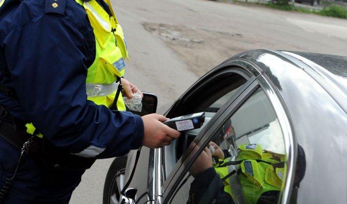 ВИркутске сотрудники ГИБДД будут выявлять нетрезвых водителей