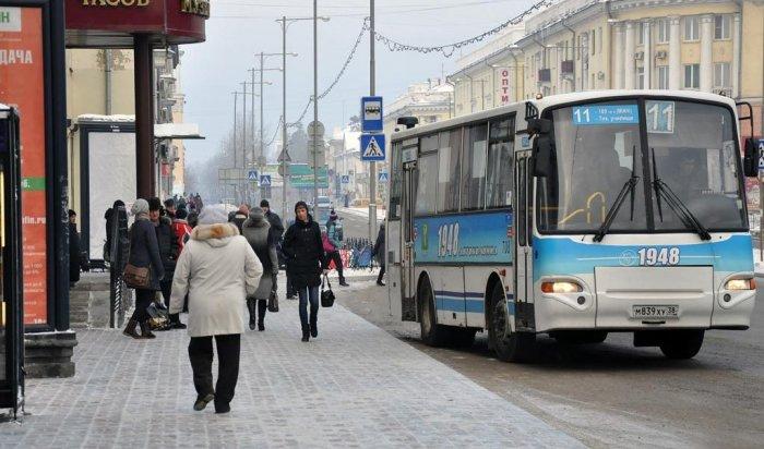 Администрация Ангарска обратилась впрокуратуру из-за повышения цен напроезд вавтобусах