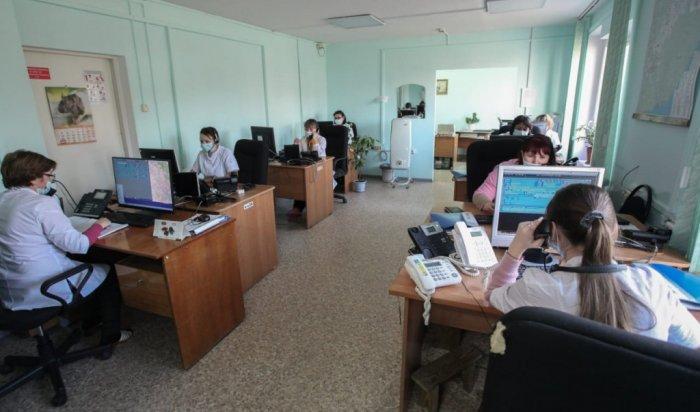 НаИркутской станции скорой помощи увеличили количество диспетчеров