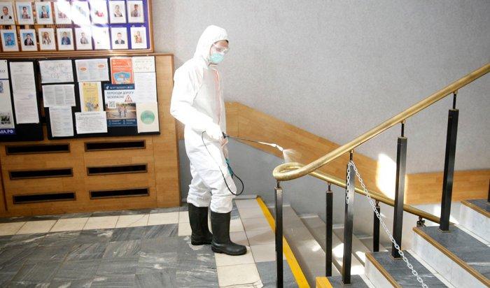 Вшколах Иркутской области проводят санитарную дезинфекцию