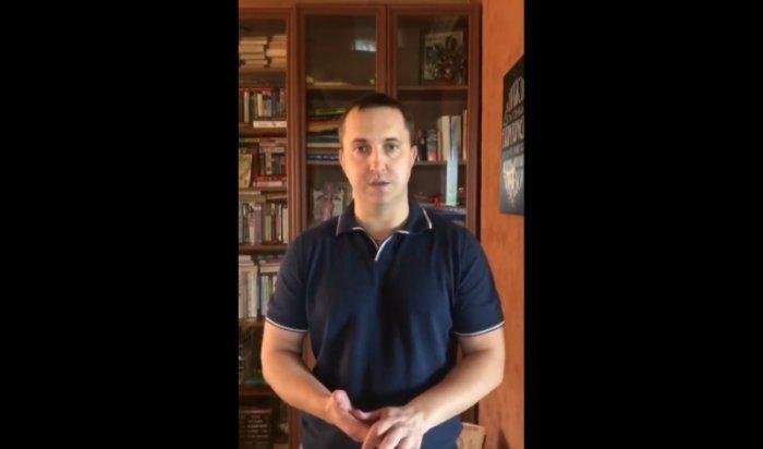 Мэр Шелеховского района рассказал отом, как перенес коронавирус (Видео)