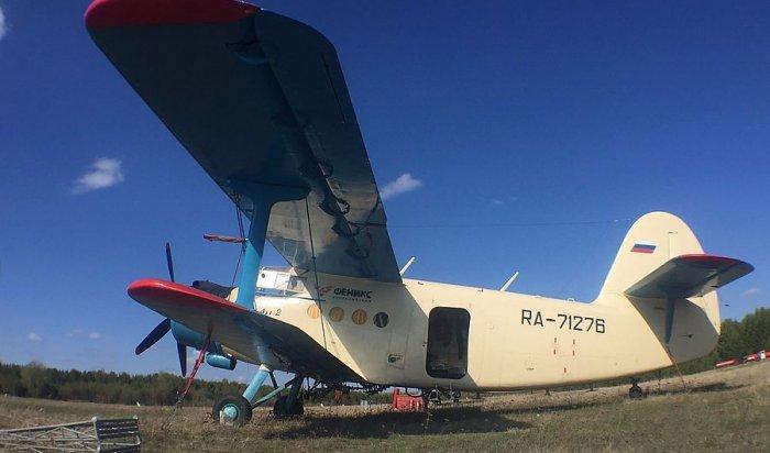 Возобновились поиски самолёта Ан-2, который невыходил насвязь с 19июля
