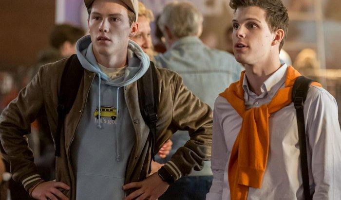 Онлайн-кинотеатр МТС ТВ покажет премьеру молодежного комедийного сериала «Need Хелп»
