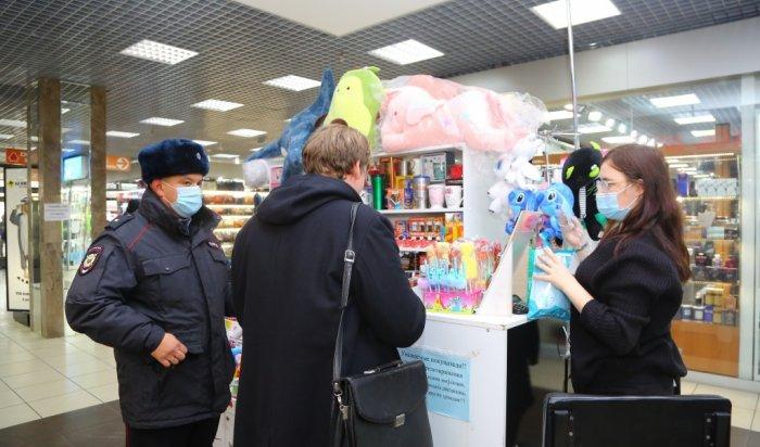 ВИркутской области завремя пандемии назначено штрафов насумму почти 5,5млн рублей
