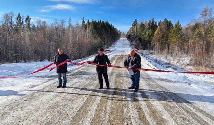 Завершён ремонт наавтодороге «Зима— Масляногорск— Верхнеокинский»