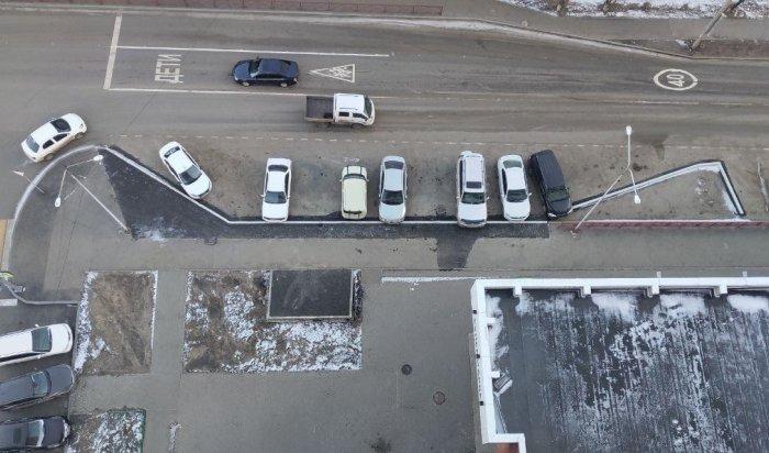 Жители Первомайского недовольны новой автобусной остановкой наместе парковки