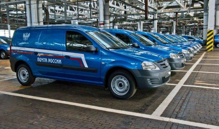 Услуги доставки Почты России будут улучшены: куплены новые автомобили
