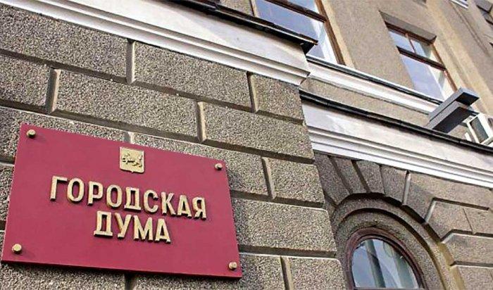 Депутаты Думы Иркутска проверят ваптеках наличие лекарств, рекомендованных при коронавирусной инфекции