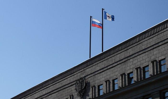 Иркутская область получит 1,3млрд рублей навосстановление истроительство жилья впострадавших отпаводка территориях