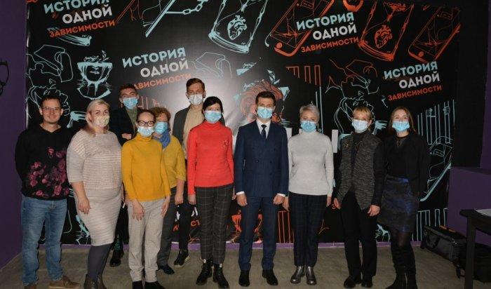 ВИркутске открылась квест-комната для профилактики наркомании