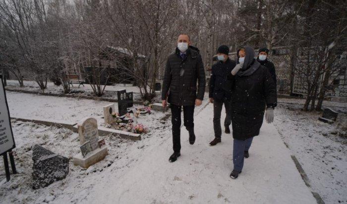 ВПивоварихе намемориале почтили память жертв политрепрессий