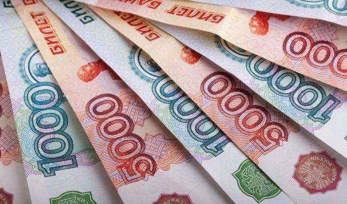 На борьбу с коронавирусом Иркутской области выделили 1,1млрд рублей