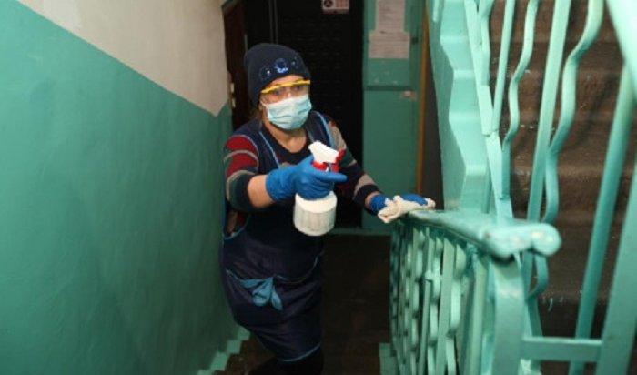 Усилена дезинфекция подъездов многоквартирных домов Иркутска