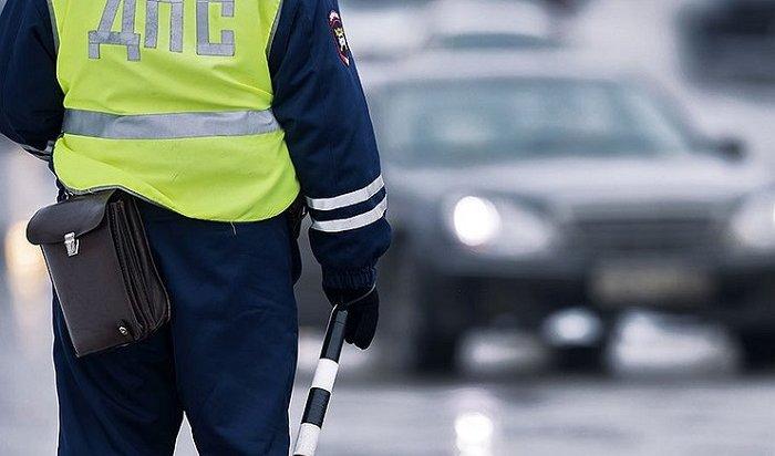 ВИркутске между сотрудником ГИБДД иводителем возник конфликт из-за обращения на«ты» (Видео)