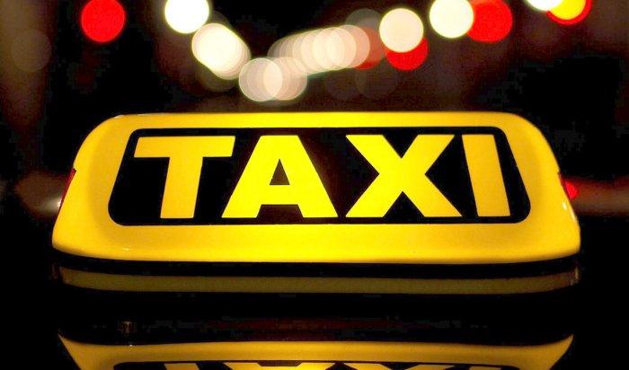 ВИркутске таксист, употреблявший наркотики, лишен водительских прав