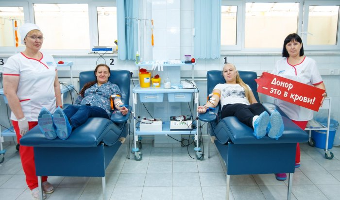 Иркутской станции переливания крови требуются доноры