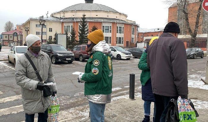 Сегодня вИркутске иАнгарске активисты молодежных организаций провели акцию #НаденьМаску
