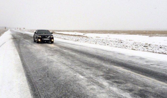 Снег и метели ожидаются в Иркутской области 5 ноября