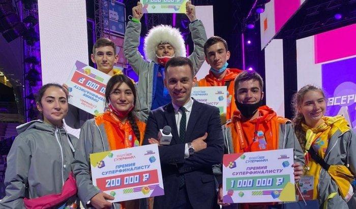 По1млн рублей получили победители всероссийского школьного конкурса «Большая перемена»