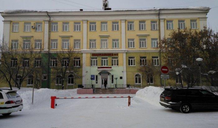 Всоцсетях появилось видео изковидного госпиталя вАнгарске (Видео)