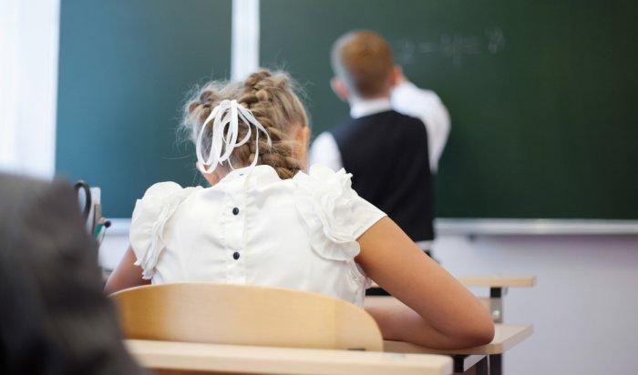Муниципалитеты Иркутской области будут сами выбирать форму обучения школ