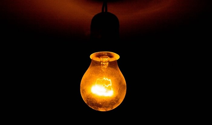 На27улицах Ленинского района Иркутска произошло аварийное отключение электричества