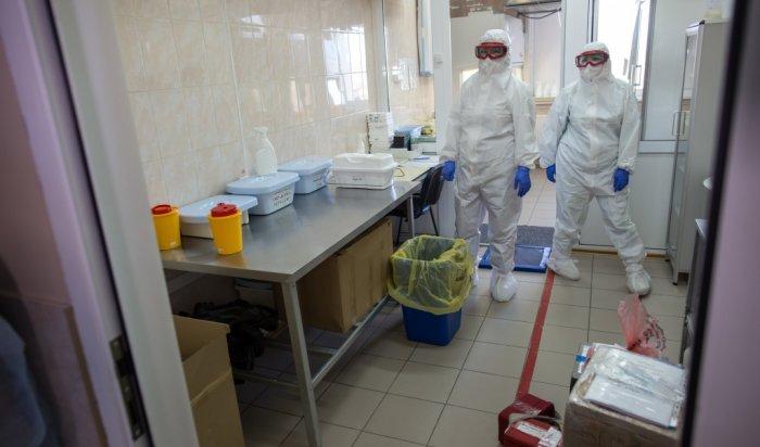 ВИркутской области открыли еще 100коек вковидных госпиталях