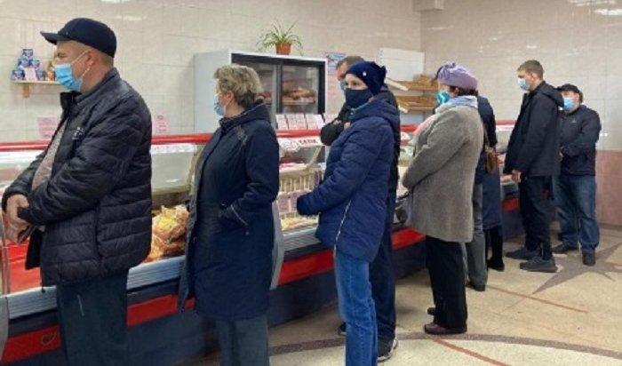 ВИркутске за10дней проверили более 3,5тысяч магазинов икафе насоблюдение требований, действующих впериод пандемии