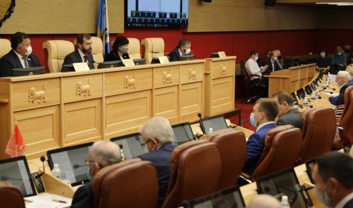 Проект бюджета Иркутской области на2021-2023годы сохранит социальную направленность