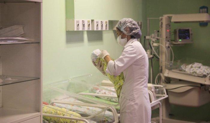 Иркутский перинатальный центр оказывает помощь беременным ироженицам скоронавирусом